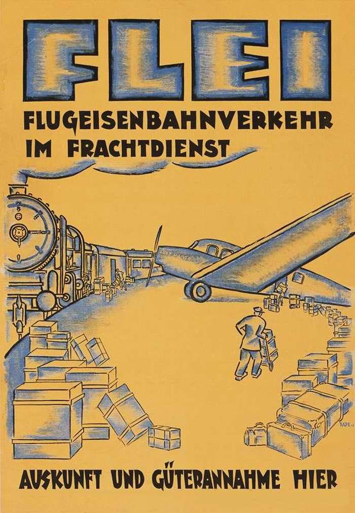 Смешанные грузоперевозки железнодорожным и воздушным транспортом