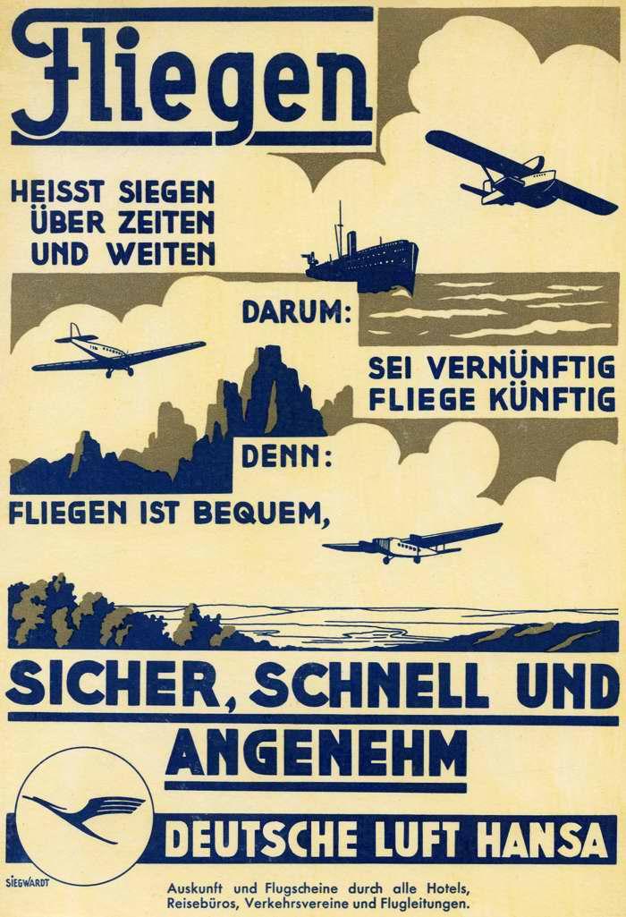 Авиакомпания Lufthansa. Летайте с нами безопасно, быстро и приятно