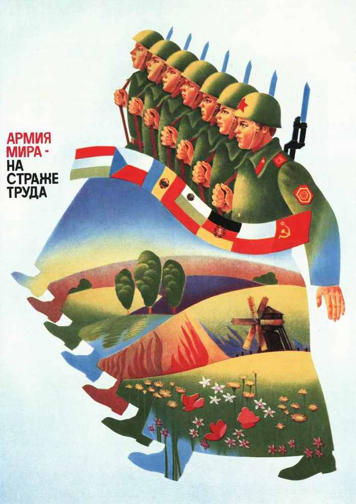 Варшавский договор: Армия мира - на страже труда
