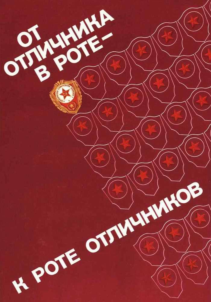 http://ic.pics.livejournal.com/tipolog/9755416/1180680/1180680_original.jpg