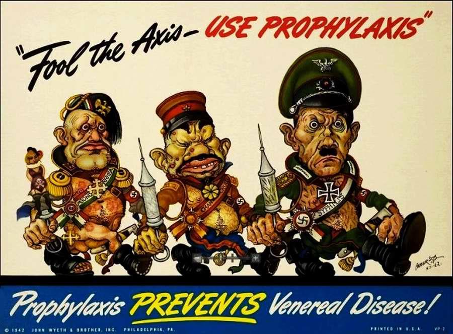 Перехитри врагов - занимайся профилактикой. Профилактика предохраняет от венерических заболеваний