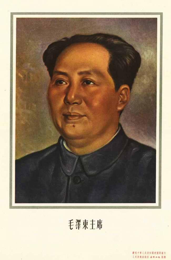 Председатель коммунистической партии Китая Мао Цзэдун - вторая годовщина со дня основания Китайской Народной Республики (1951 год)