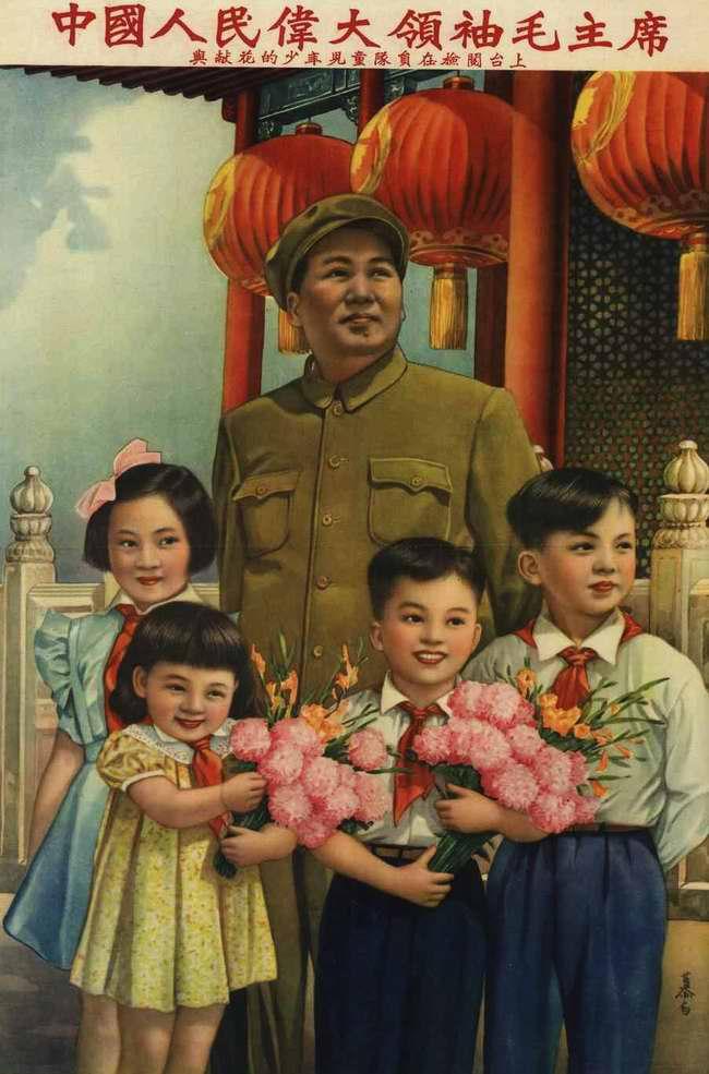 Великий вождь китайского народа Председатель Мао Цзэдун и юные пионеры