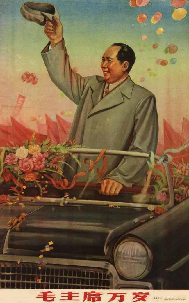 Председатель Мао приветствует людей