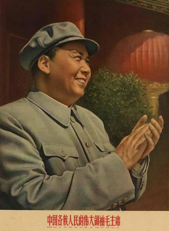 Мао Цзэдун в Пекине во время на празднования десятой годовщины со дня образования КНР