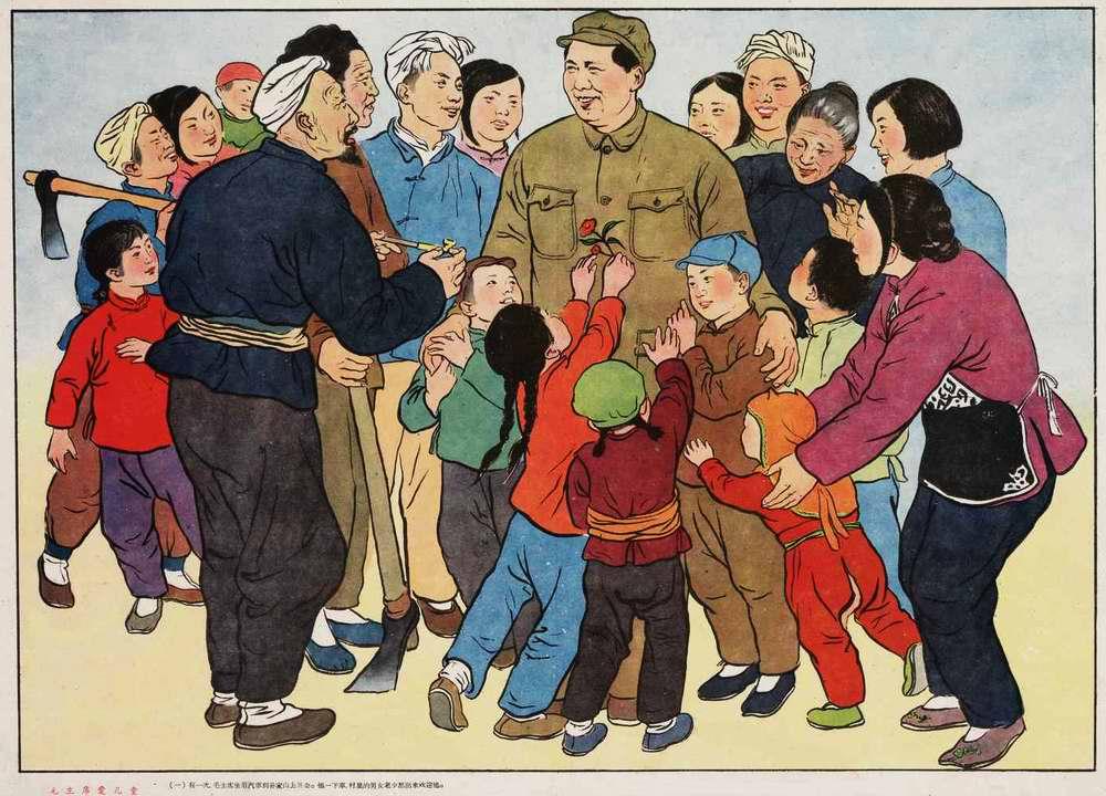 Председатель Мао любит детей