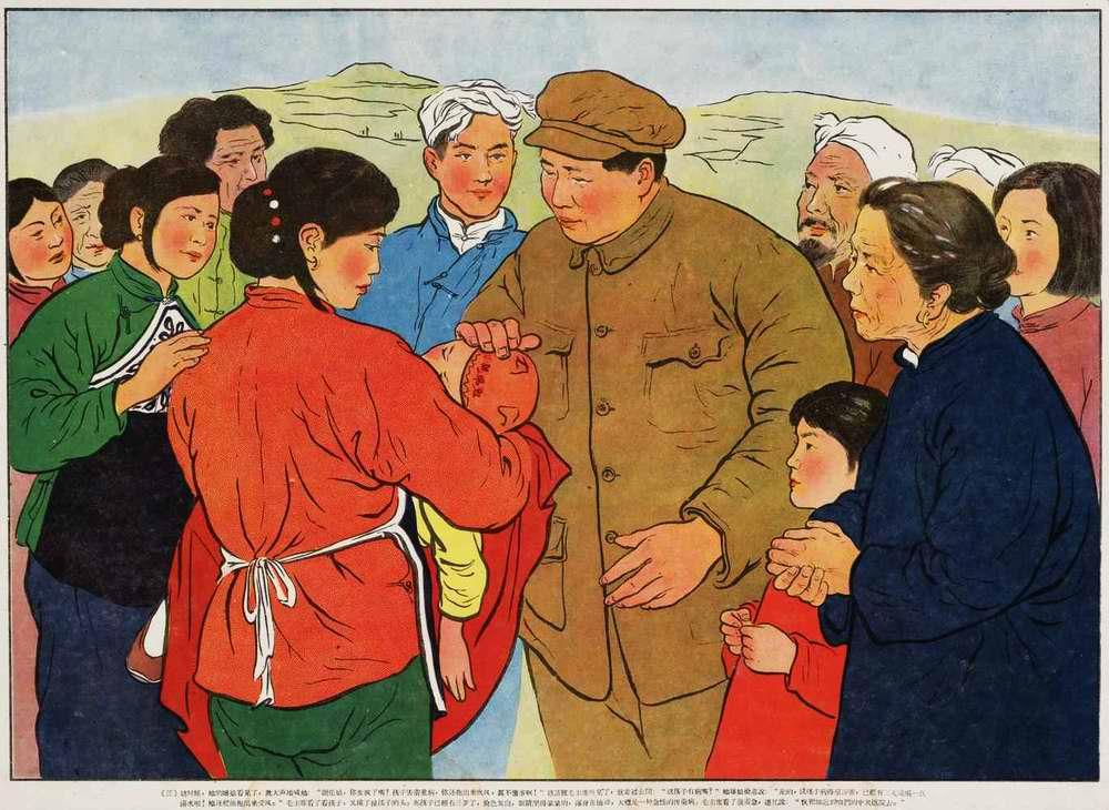 Председатель Мао принимает участие в спасении жизни маленького ребенка