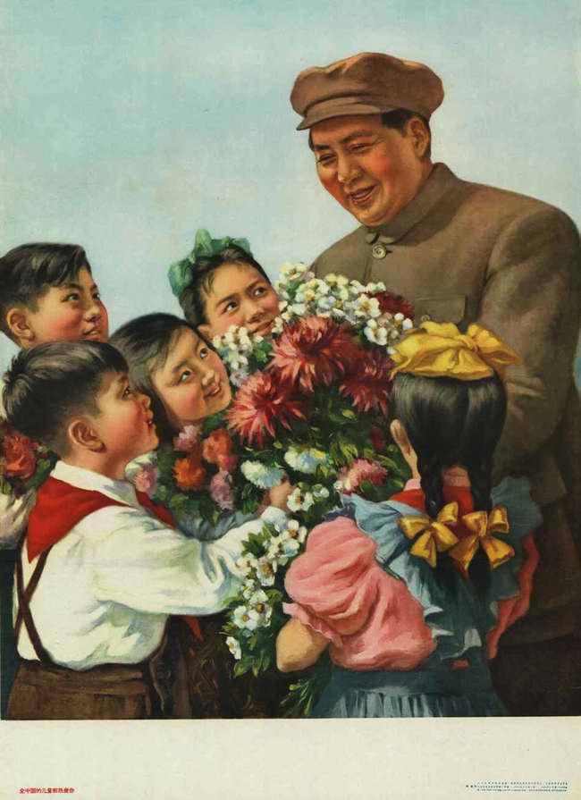Председатель Мао Цзэдун и сердечно любящие его дети