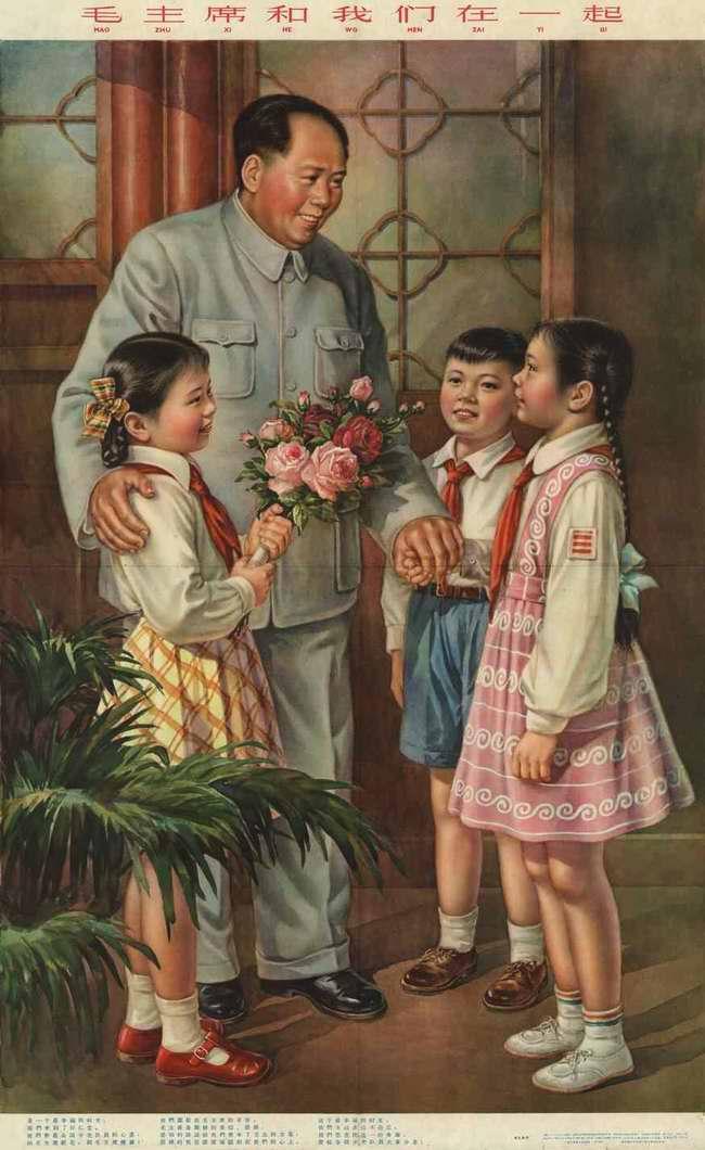 Всегда вместе с нами - Председатель Мао Цзэдун беседует с детьми