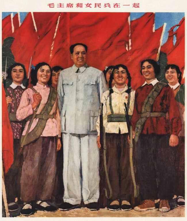Председатель Мао Цзэдун с членами женской милиции