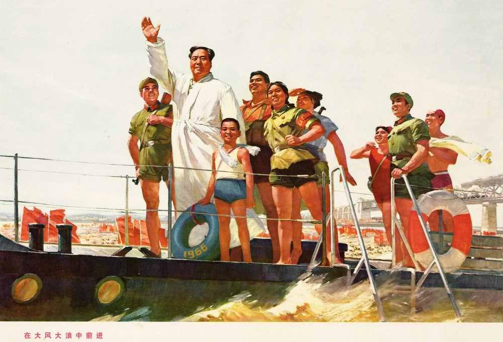 Он движется вперед наперекор ветру и волнам (призыв Мао ко всем китайцам учиться хорошо плавать и укреплять свое здоровье)