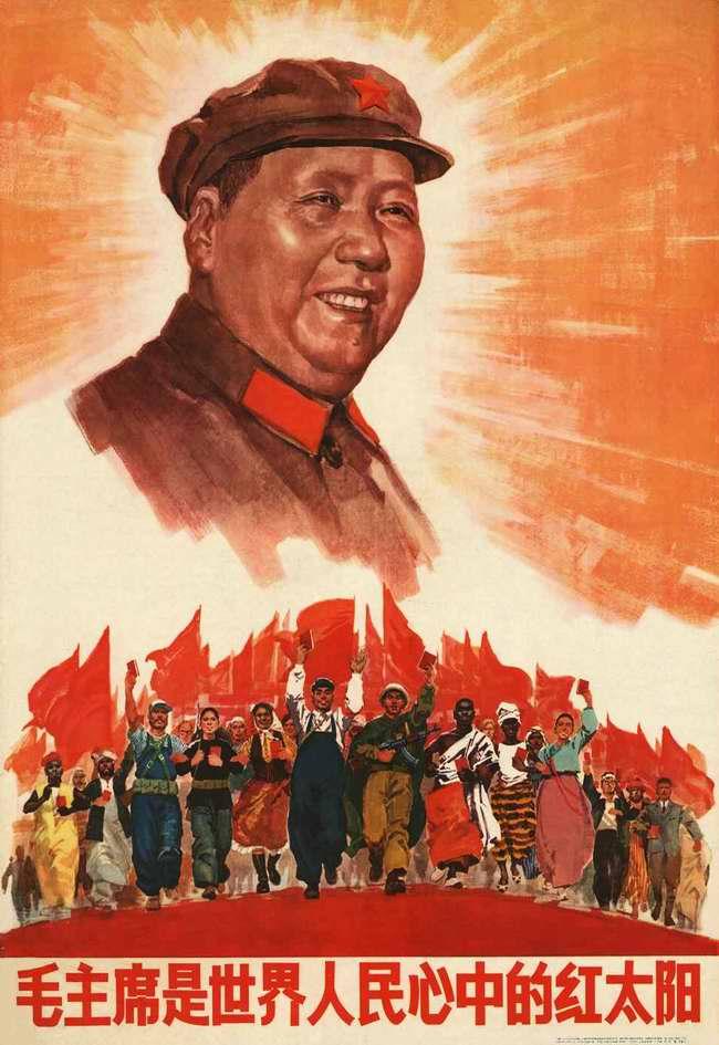Председатель Мао - наше Красное солнце