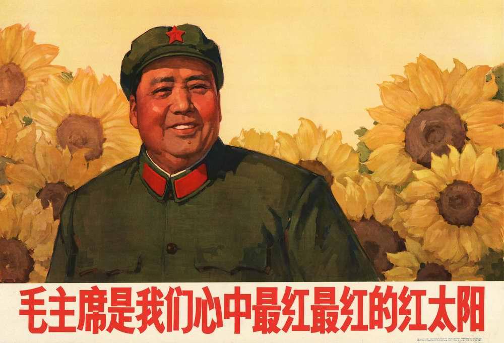 Председатель Мао Цзэдун среди цветущих подсолнухов
