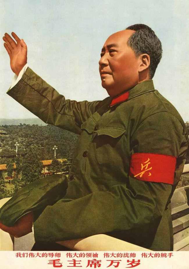 Да здравствует Председатель Мао Цзэдун