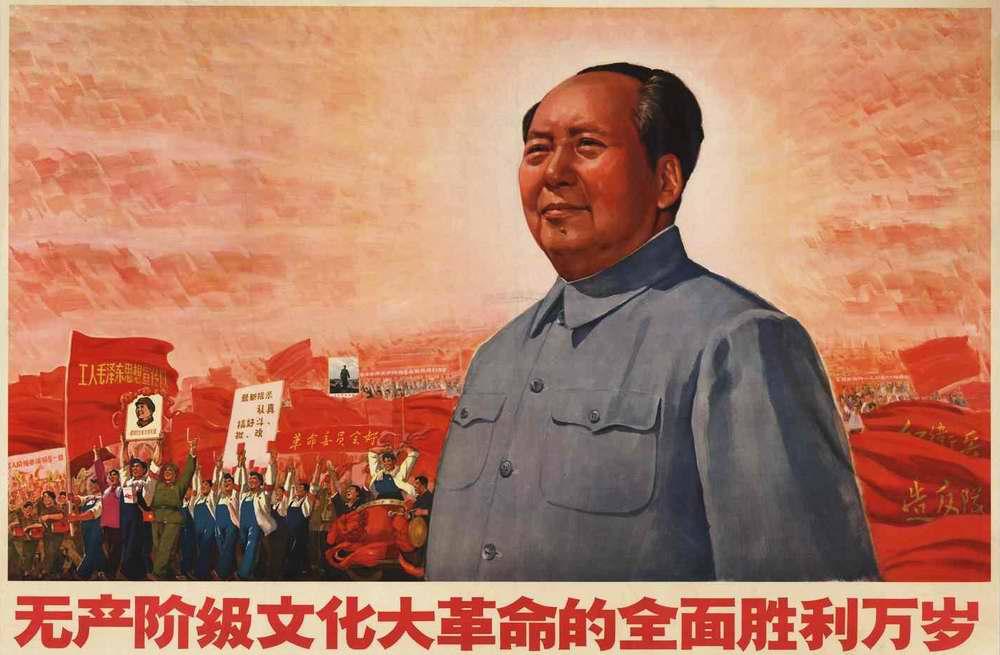 Великие идеи Мао Цзэдуна (1968 год)