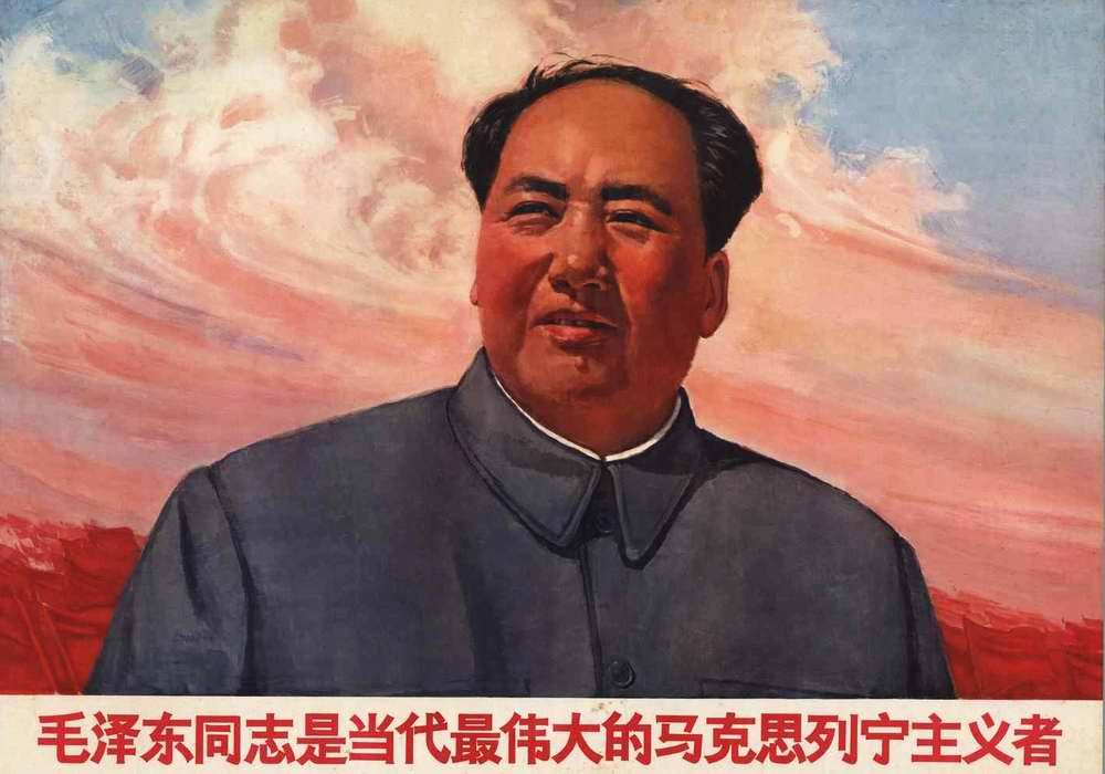 Товарищ Мао Цзэдун является величайшим классиком марксизма-ленинизма настоящего времени