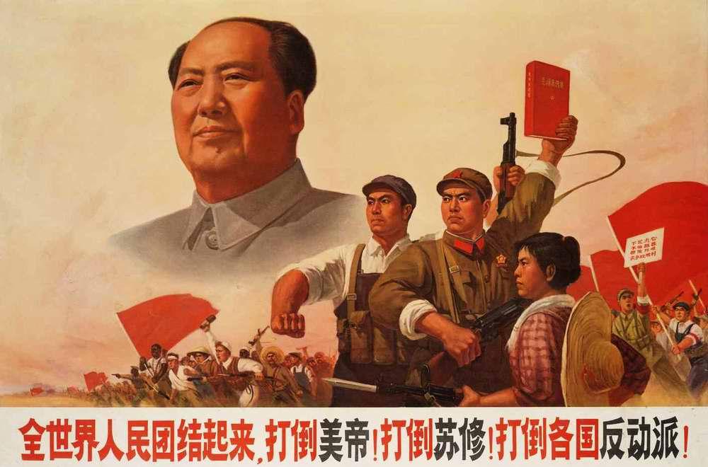 Все народы мира, объединяйтесь в целях свержения американского империализма и советского ревизионизма