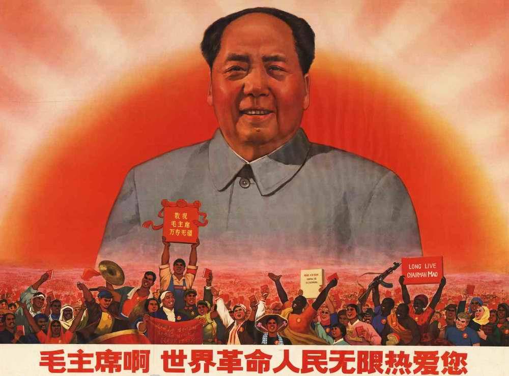 Товарищ Мао Цзэдун приветствует всех людей, которые бесконечно преданы идее мировой революции