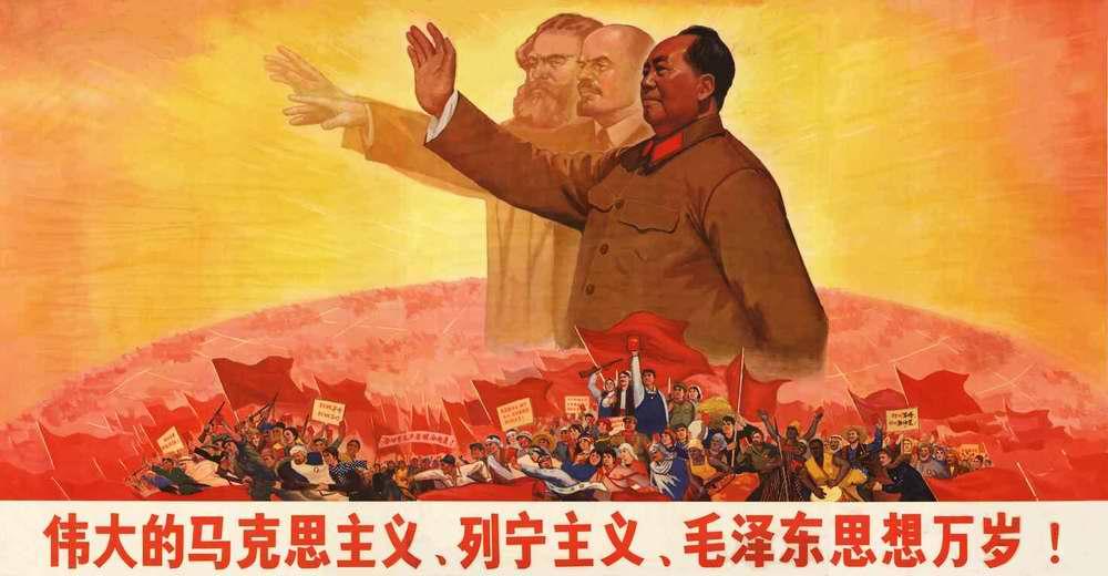 Товарищ Мао Цзэдун - живой классик марксизма-ленинизма