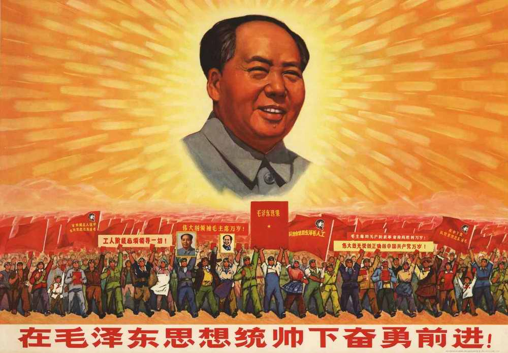 an analysis of the necessary economic reform of china after the death of mao zedong Since mao zedong died in 1976, china has far and away the best book to read on mao's economic strategy and why rural reform and peasant income in china.