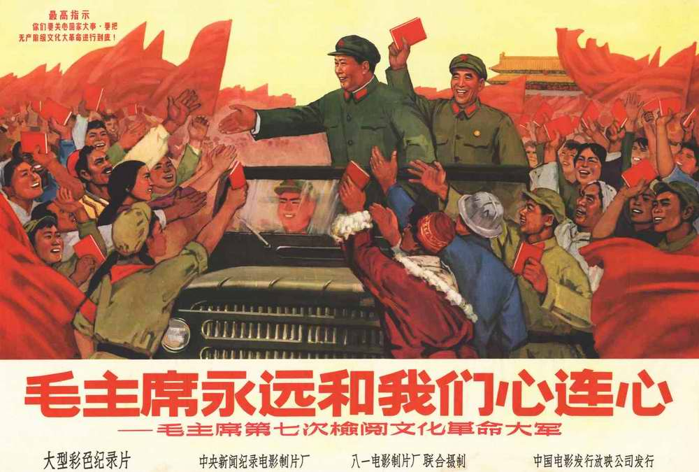Председатель Мао всегда заставляет чаще биться наши сердца