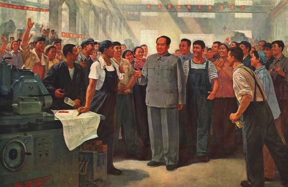 Председатель Мао соединяет наши сердца в единое целое