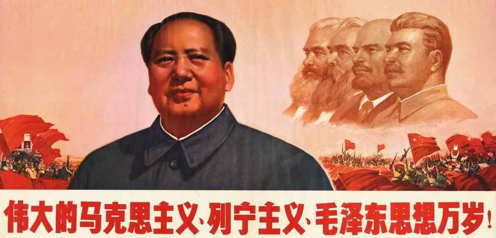 Председатель Мао - живой классик марксизма-ленинизма и великий продолжатель дела мировой революции