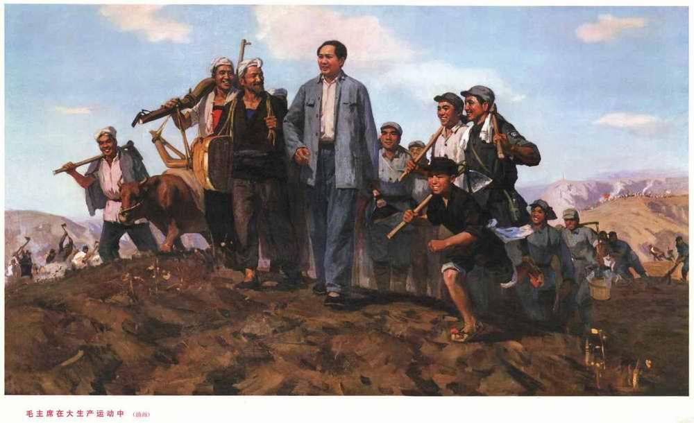 Мао Цзэдун среди обычныхлюдей на первомайском субботнике