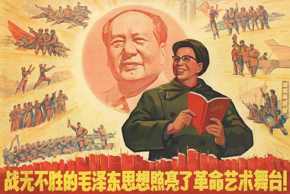 Могучие идеи Мао Цзэдуна наполняют вдохновением все наше революционное искусство