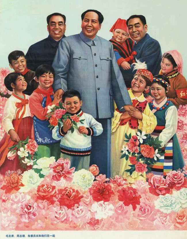 Председатель КПК Мао, премьер Чжоу и заместитель председателя Постоянного комитета Чжу с нашими детьми