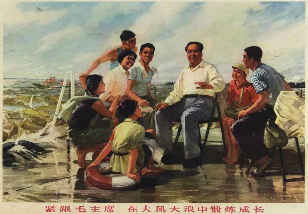 Радостные лица посреди бушующего шториа - Председатель Мао общается с молодежью