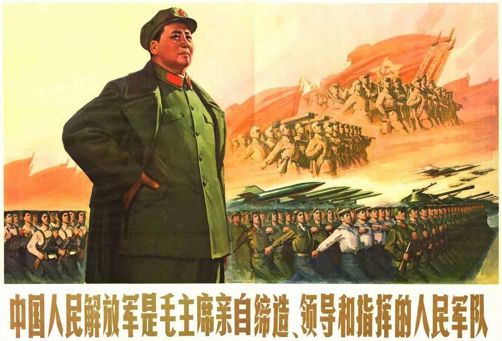 Народная освободительная армия Китая является созданной самим Председателем Мао и служит своему народу