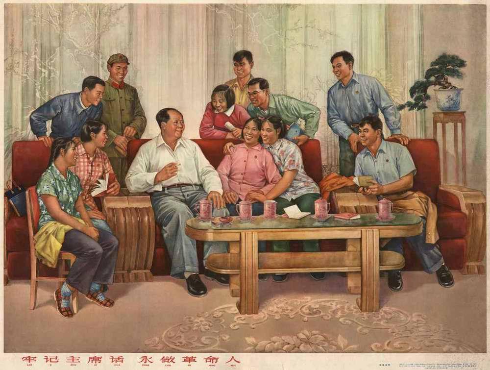 Председатель Мао общается с представителями молодежи