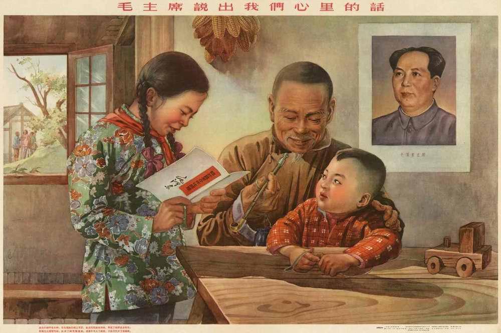 Возле портрета Председателя Мао Цзэдуна