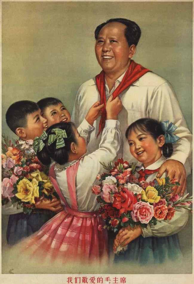 Наш любимый Председатель Мао