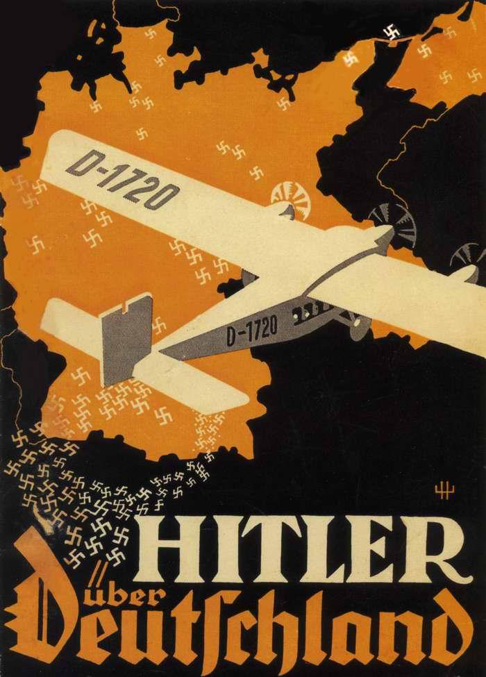 Гитлер над Германией (в рамках предвыборной кампании)