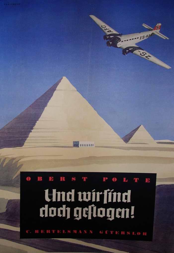 Полковник Polte - И мы летим (изображение с обложки книги)