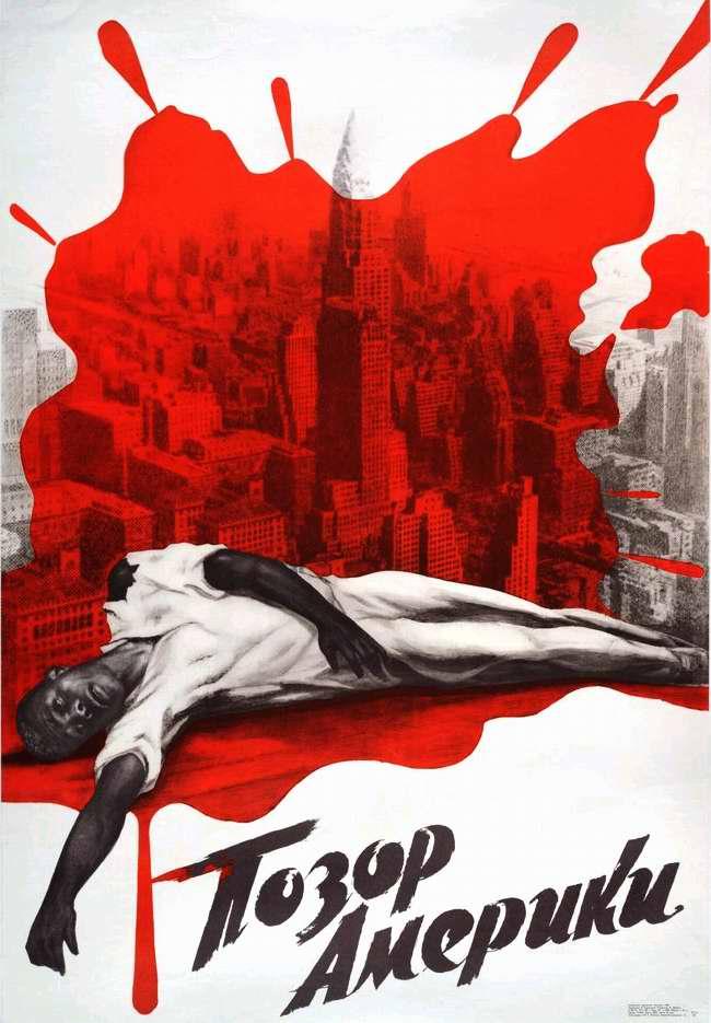 Позор Америки (1968 год)