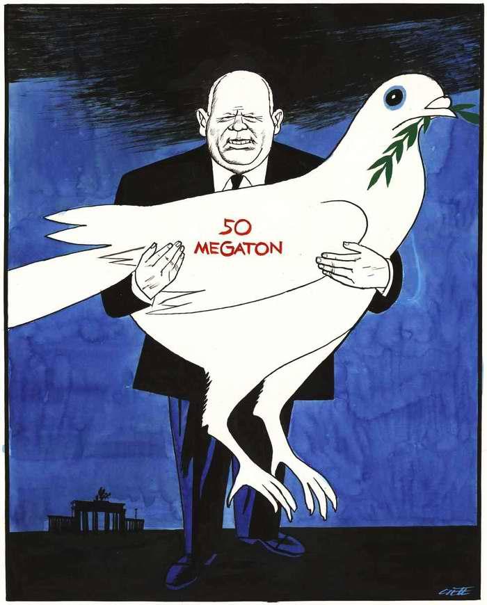 Хрущевский голубь мира весом 50 мегатонн