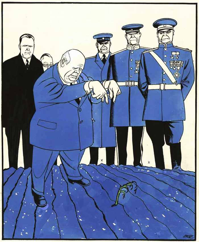 Иммунитет к диктатуре (1962 год)