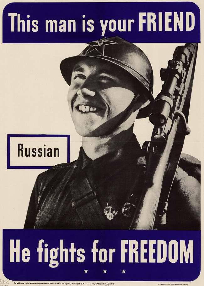 Русский. Этот солдат является нашим другом. Он борется за свободу (США)
