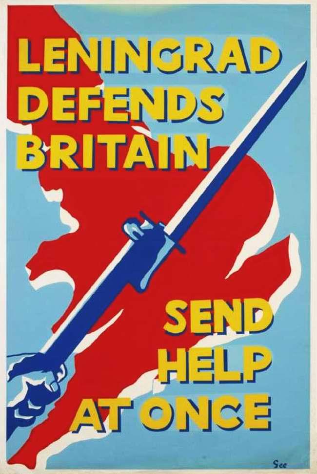 Ленинград защищает Британию. Окажем ему свою помощь! (Великобритания)