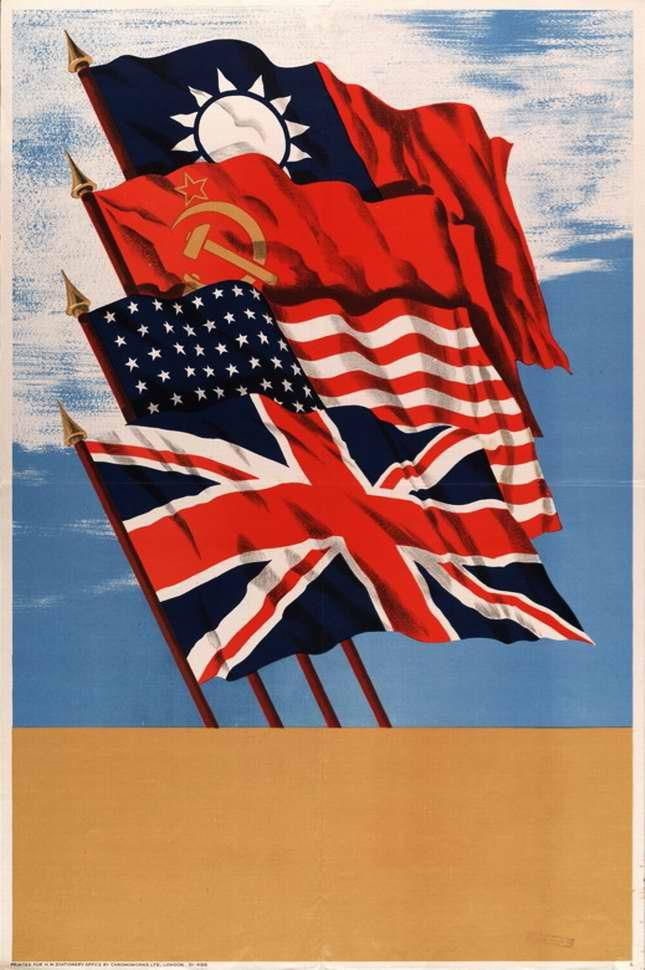 Без названия - флаги Китая, СССР, США и Великобритании (Великобритания)