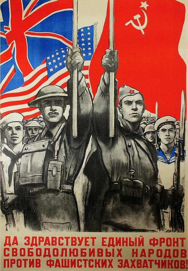 Да здравствует единый фронт свободолюбивых народов против фашистских захватчиков