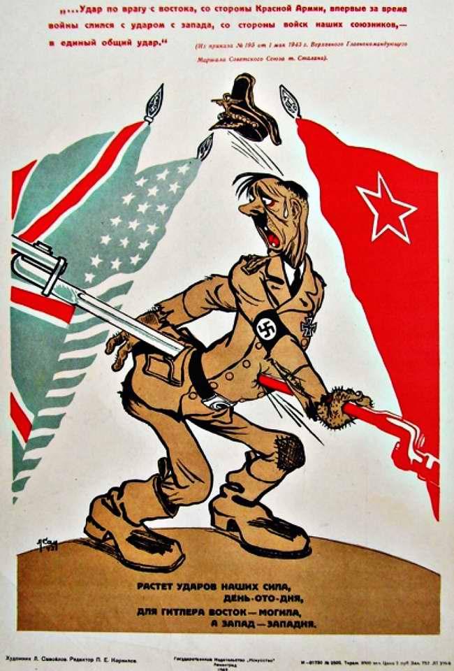 Растет ударов наша сила, день ото дня, для Гитлера восток - могила, а запад - западня