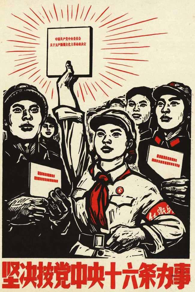 Будьте упорными в осуществлении своих действий в соответствии с Положениями Центрального Комитета Коммунистической партии