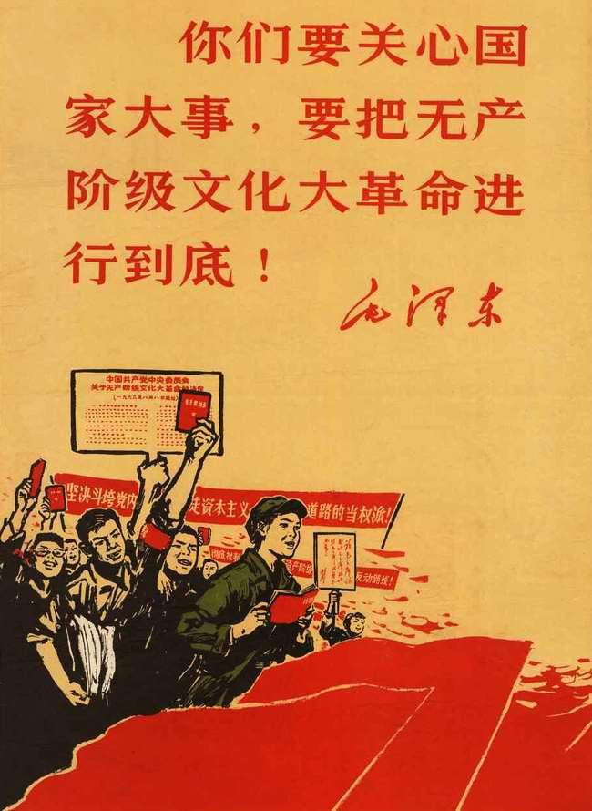 Как можно более широко развивайте революционную деятельность!