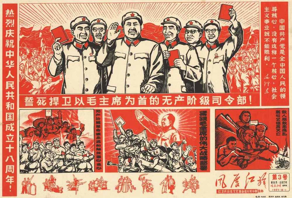 Тепло отметим 18-летие со дня основания Китайской Народной Республики