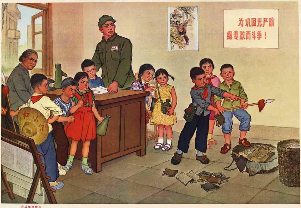 Они вырастают в разгар нашей борьбы (в ходе культурной революции)