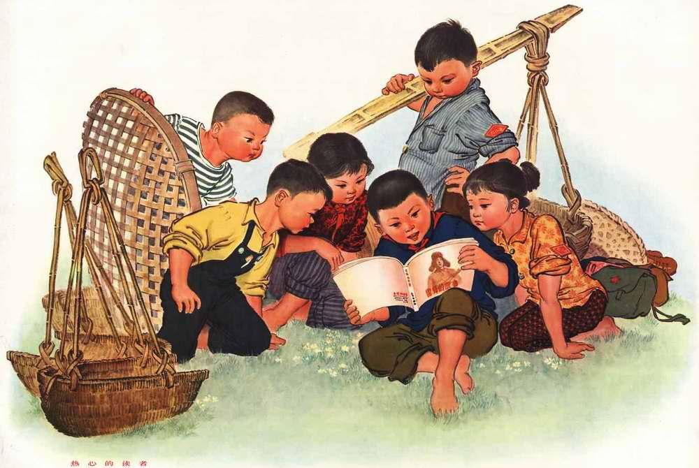Восторженные читатели (в процессе чтения книги о Лэй Фэне - легендарно-образцовом солдате НОАК) (1973 год)